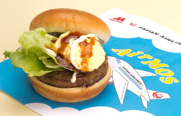 Air MOS Burger Teriyaki Tamago.jpg