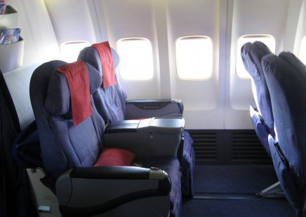 Air Pacific Business class B737 1.jpg