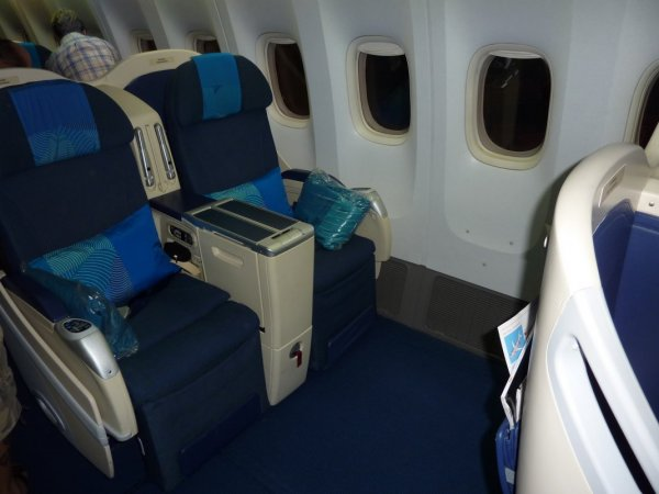 Malaysia Airlines Business class 01.jpg