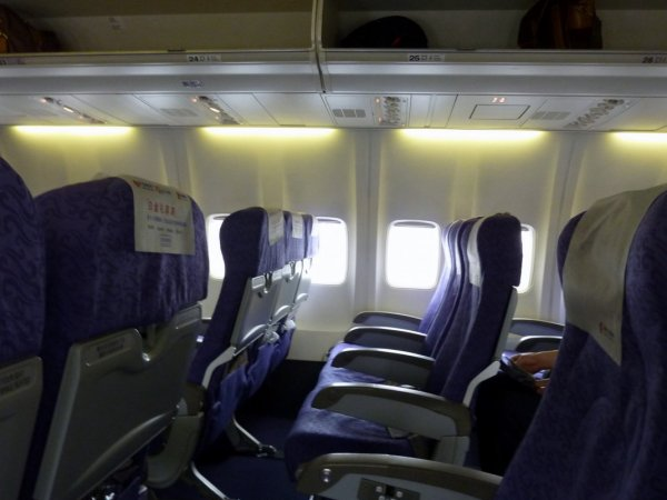 Air China Economy class B737_04.jpg
