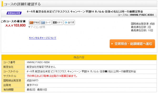 Screenshot20130521_3.png