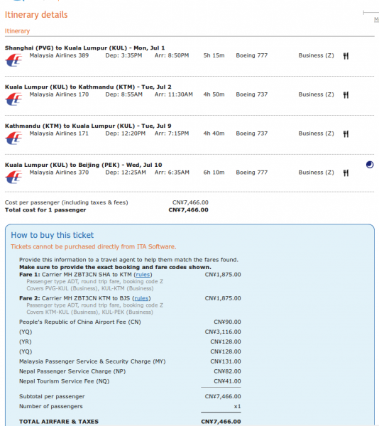 14550d1363388928-asienrutter-med-malaysia-airlines-oneworld-ql-nepal.png