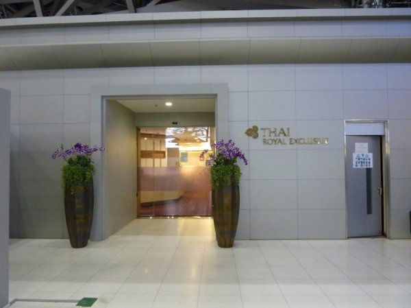THAI Royal Exclusive Lounge - Bangkok 01.jpg