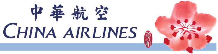 China Airlines CI logo PNG