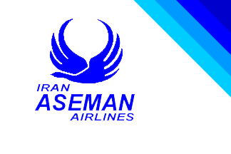 Iran Aseman Airlines (EP) logo PNG