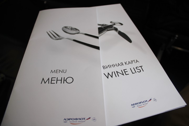 Meny och drinklista i Aeroflot business class