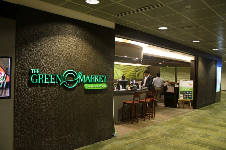The Green Market Lounge, Singapore Changi, Terminal 2