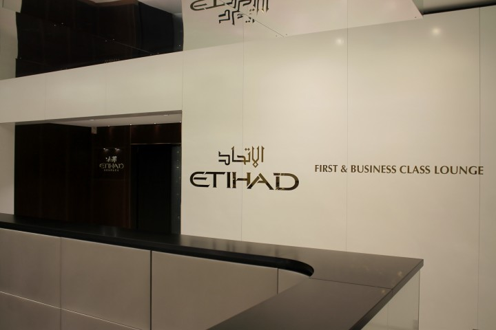 Etihad First & Business Lounge, Paris CDG, Terminal 2A