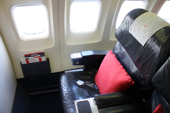 Air Serbia Business Class London-Belgrad
