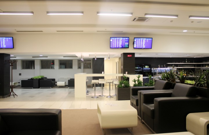 Business Club Lounge Belgrade
