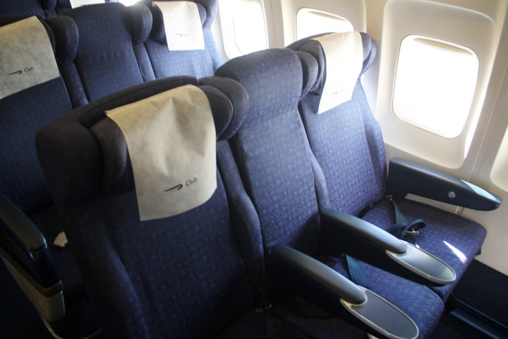 British Airways Business Class Club Class South Africa seat Boeing 737
