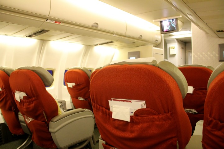 Ethiopian Airlines Business Class cabin Boeing 757
