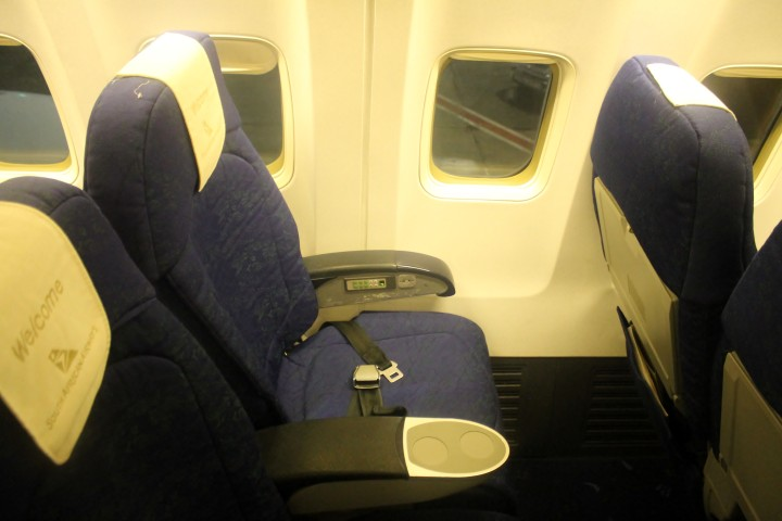 South African Airways SAA Business Class seat Boeing 737
