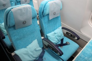 Turkish Airlines Economy Class seat Airbus A340