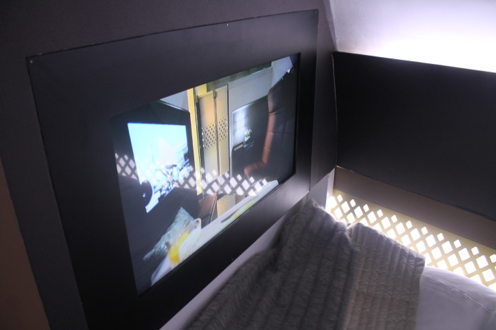 Etihad The Residence screen in bedroom 1