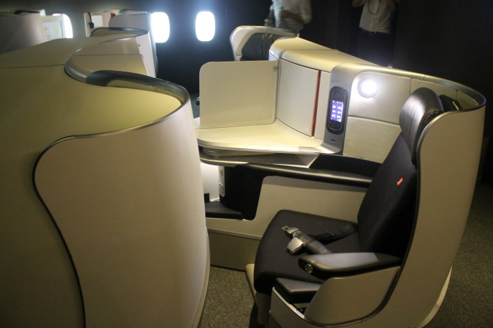 Air France nya business class Affaires