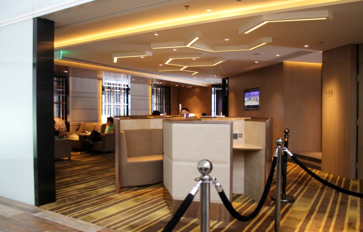 Plaza Premium Lounge West, Hong Kong