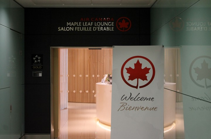 Air Canada Maple Leaf Lounge London Heathrow Terminal 2