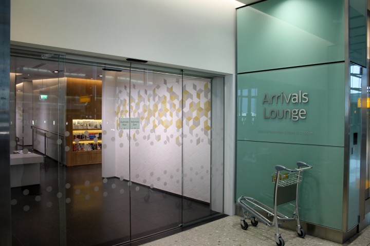 Star Alliance Arrivals Lounge, London Heathrow Terminal 2