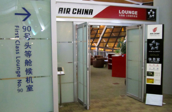 Air Chinas inrikeslounge på Pudong