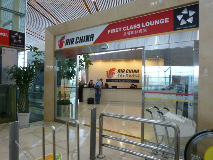 Air China First Class Lounge – Lugnare än i Business class loungen