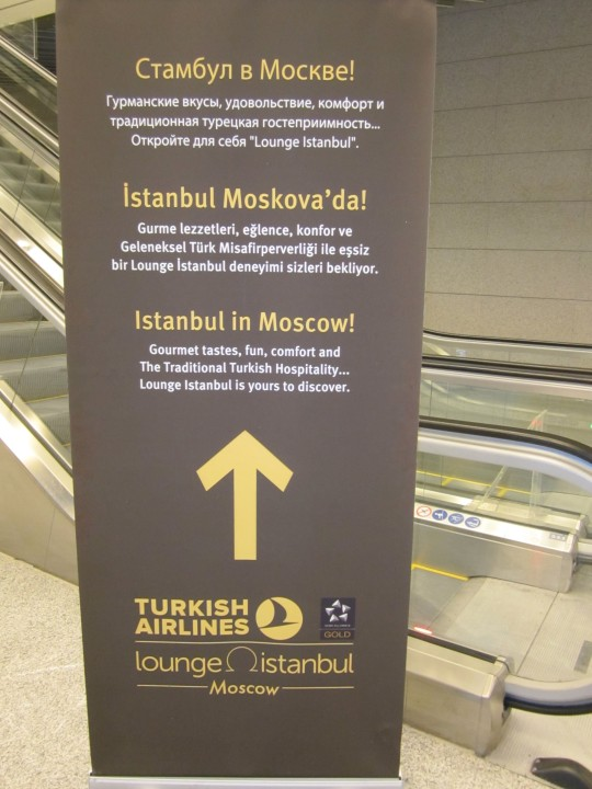Turkish Airlines – bästa loungen i Moskva ?