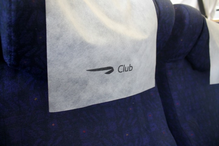 British Airways Business Class Club Class South Africa seat cover Boeing 737