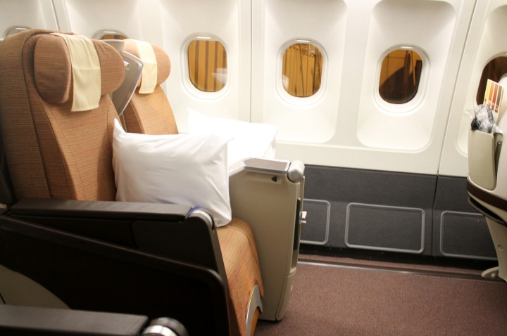 Philippine Airlines Business Class Mabuhay Class seat Airbus A340
