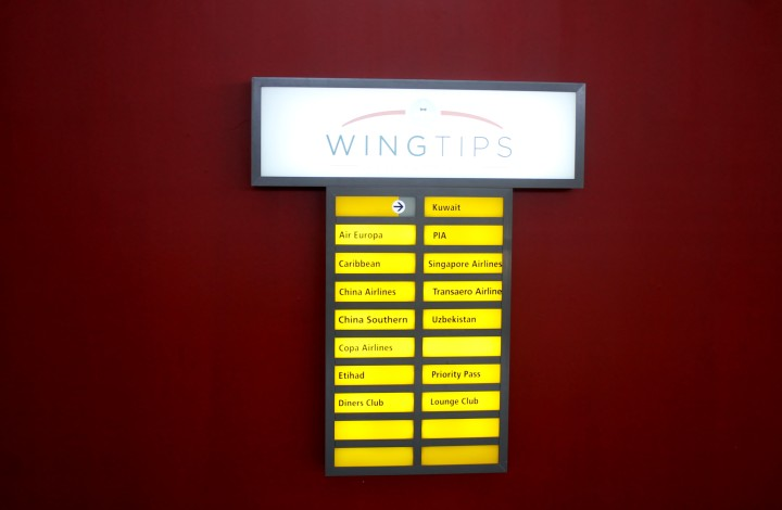 Wingtips Lounge, New York JFK Terminal 4