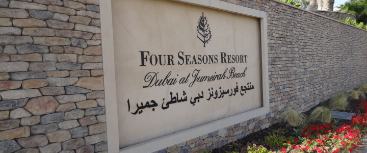 Four Seasons Jumeirah Beach